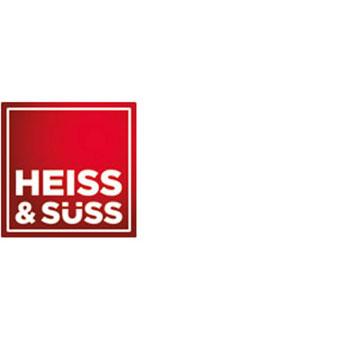 [Translate to Englisch:] logo_heiss_und_suess